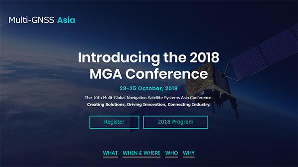 第10回マルチGNSSアジアカンファレンスのウェブサイト